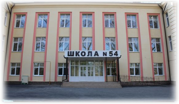 Фотография школы